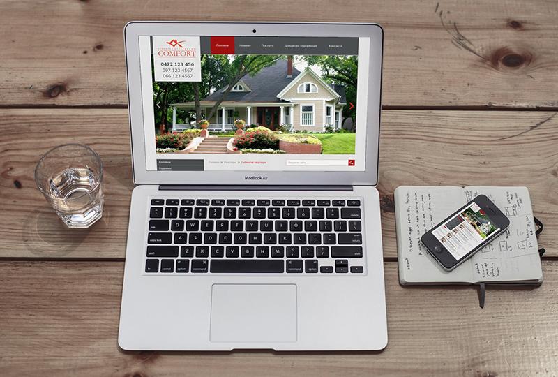 Сайт агентство недвижимости